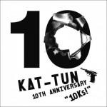 KAT-TUNが活動停止で解散危機!?理由は田口の脱退時期が原因??