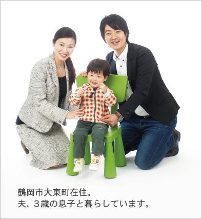 img-family