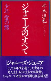Cyzowoman_201012_post_2698_1