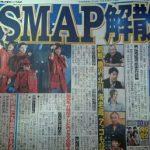 SMAP解散騒動まとめ!!