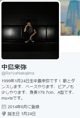 %e4%b8%ad%e5%b3%b6%e6%9d%a5%e5%bc%a5-ra1yanakajima-%e3%81%95%e3%82%93-twitter